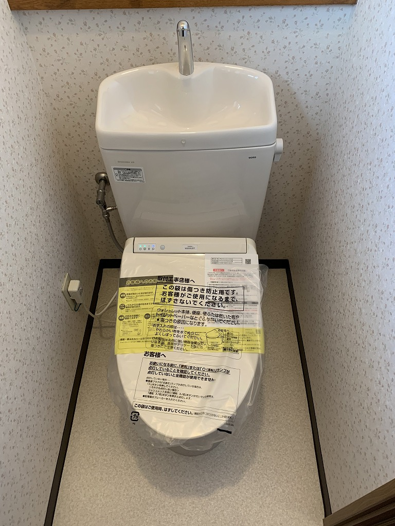 名古屋市緑区トイレ